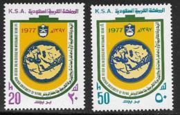 Saudi Arabia Scott # 762-3 MNH Idrisi's World Map, 1977 - Saudi Arabia
