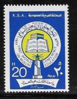 Saudi Arabia Scott # 766 MNH Education Conference, 1978 - Saudi Arabia
