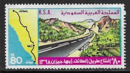 Saudi Arabia Scott # 770 Unused No Gum Highway, 1978 - Saudi Arabia