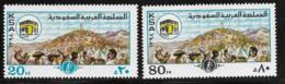 Saudi Arabia Scott # 771-2 MNH Pilgramage To Mecca, 1978 - Saudi Arabia