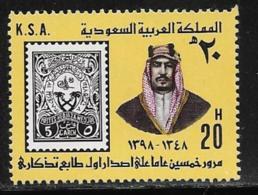 Saudi Arabia Scott # 775 Mint Hinged Stamp, King, 1979 - Saudi Arabia