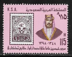 Saudi Arabia Scott # 777 MNH Stamp, King, 1979 - Saudi Arabia