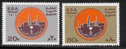 Saudi Arabia Scott # 806-7 MNH Industry Week, 1981 - Saudi Arabia