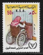 Saudi Arabia Scott # 823 MNH Year Of The Disabled, Weaving, 1981 - Saudi Arabia