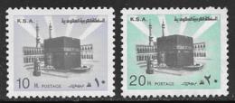 Saudi Arabia Scott # 872a.874b Unused No Gum Holy Kaaba, 1987 - Saudi Arabia