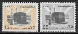 Saudi Arabia Scott # 873,881 Unused No Gum Holy Kaaba, 1982-5 - Saudi Arabia