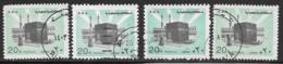 Saudi Arabia Scott # 874a,b,c,d Used Holy Kaaba, 1982 - Saudi Arabia