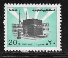 Saudi Arabia Scott # 874b Unused No Gum Holy Kaaba, 1982 - Saudi Arabia