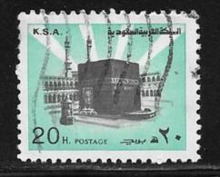 Saudi Arabia Scott # 874b Used Holy Kaaba, 1982 - Saudi Arabia