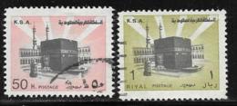 Saudi Arabia Scott # 880a,882a Used Holy Kaaba, 1982 - Saudi Arabia