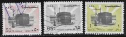 Saudi Arabia Scott # 880b,881b,882b Used Holy Kaaba, 1982 - Saudi Arabia