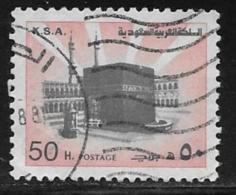 Saudi Arabia Scott # 880b Used Holy Kaaba, 1982 - Saudi Arabia