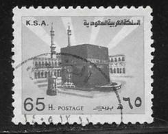 Saudi Arabia Scott # 881b Used Holy Kaaba, 1984 - Saudi Arabia