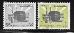 Saudi Arabia Scott # 881c,882c Used Holy Kaaba, 1984-5 - Saudi Arabia