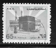 Saudi Arabia Scott # 881c Used Holy Kaaba, 1984 - Saudi Arabia