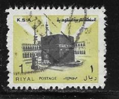 Saudi Arabia Scott # 882b Used Holy Kaaba, 1983 - Saudi Arabia