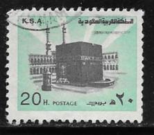 Saudi Arabia Scott # 874a Used Holy Kaaba, 1984 - Saudi Arabia