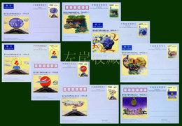 China 1999  The 22nd Congress Of Universal Postal Union Postal Cards(Gold Foil) - U.P.U.
