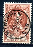 Belgique COB 886 ° Antwerpen - Belgique