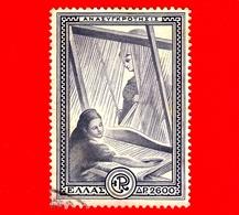 GRECIA - HELLAS - Usato - 1951 - Piano Marshall - Ricostruzione - Industria Tessile - 2600 - Usati