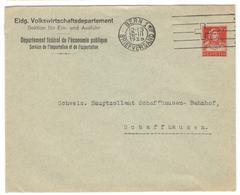17654 - Repiquage Commercial - Entiers Postaux