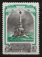 Russie 1954 N° Y&T :   1711 * - 1923-1991 URSS
