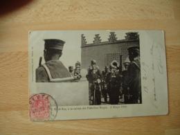 El Rey A La Salida Del Pahellon Regio 3 Mayo 1904 - Other