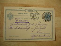 1898 Serbi Blegrade 2 Volet Carte Reponse Pre Payee 10 Bleu  Entier Postal Stationery Cover - Serbia