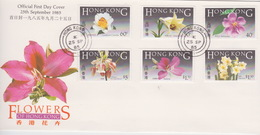 Hong Kong 1985 Flowers FDC - Unclassified
