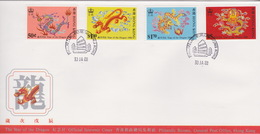 Hong Kong 1988 The Year Of The Dragon FDC - Unclassified