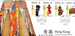 Hong Kong 1989 Cheung Chau Bun Festival FDC - Hong Kong (1997-...)