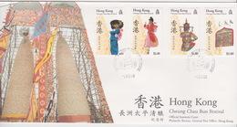 Hong Kong 1989 Cheung Chau Bun Festival FDC - Unclassified