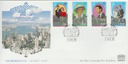 Hong Kong 1989 Royal Visit  FDC - Unclassified