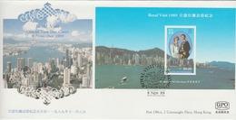Hong Kong 1989 Royal Visit Miniature Sheet FDC - Hong Kong (1997-...)