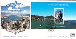 Hong Kong 1989 Royal Visit Souvenir Sheet FDC - Hong Kong (1997-...)