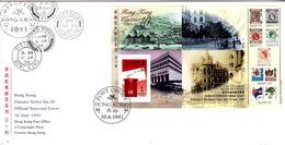 Hong Kong 1997 Classic Series N 10 Hong Kong Post Office Souvenir Sheet FDC - Hong Kong (1997-...)