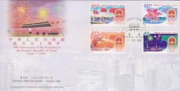Hong Kong 1999 50th Anniversary Of The Founding Of The People's Rupublic Of China FDC - Hong Kong (1997-...)