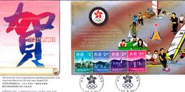 Hong Kong 1999 Congratulations Souvenir Sheet FDC - Hong Kong (1997-...)