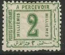 Egypt  - 1888 Postage Due Numeral 2m MH   Sc J10 - Egypt