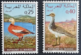 Morocco  1971 Campaign To Save Morocco Wildlife - Morocco (1956-...)