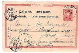 1888 BROCKEN To Paris > Sur La Plage PARIS RUE GUICHARD (694) - Deutschland