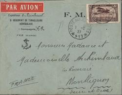 5ème Régiment Tirailleurs Sénégalais Cie HR Fez Maroc FM Par Avion Surtaxe YT Ae 6 Poste Aux Armées 1 2 27 SP 417 - Marokko (1891-1956)