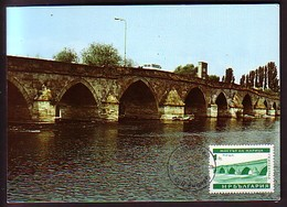 BULGARIA \ BULGARIE - 1982 - Mariza Bridge 1529 - MC - Bulgaria