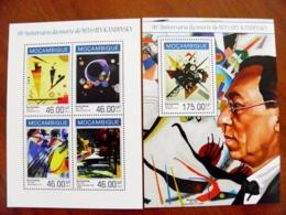 SALE! Mozambique 2 M/s 2014 Art Paintings Painter Wassily Kandinsky - Mozambique
