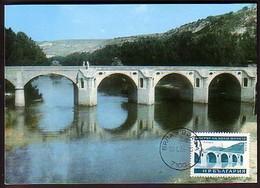 BULGARIA \ BULGARIE - 1984 - Biala Bridge 1865/67 - MC - Puentes