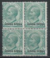 Erythrée YT 31 Sassone 31 En Bloc De 4 XX / MNH - Erythrée