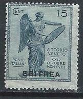 Erythrée YT 52 XX / MNH - Eritrea