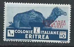 Erythrée YT 205 Sassone  213 XX / MNH - Erythrée