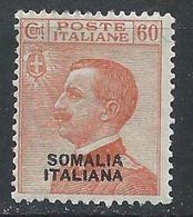 Somalie Italienne YT 94 Sassone 97 XX / MNH - Somalie