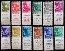1955-1956  ISRAEL Yt 97 / 108. Mi 119 / 130  Tribes - The Emblems Of The Twelve Tribes . Neufs Sur Charnières - Israel